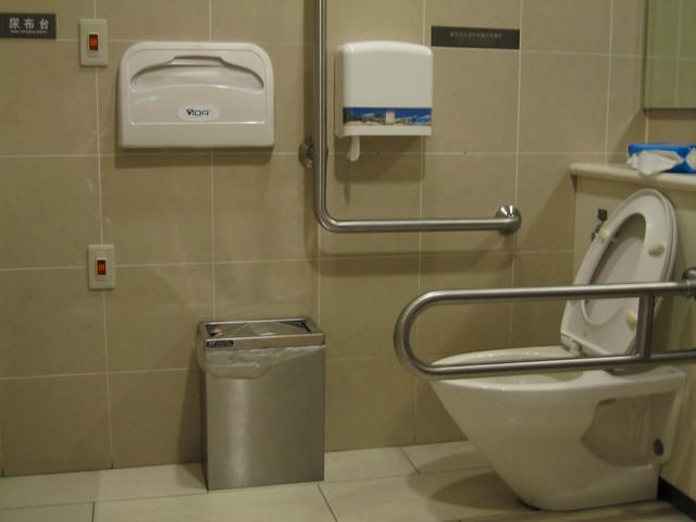 eslite handicap toilet flickr photo sharing
