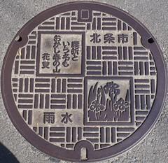 Japan08-18-025