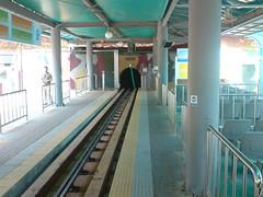Tunnel entrance