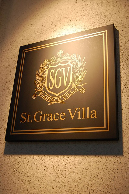 Photo:セントグレースヴィラ / St. Grace Villa By kawanet