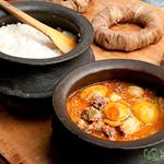 Ugali with Beef Stew - Mto wa Mbu, Tanzania