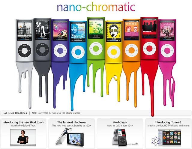 iPod nano - 2008