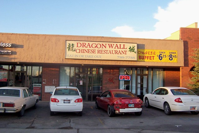Dragon Wall Chinese Restaurant Evanston Wyoming