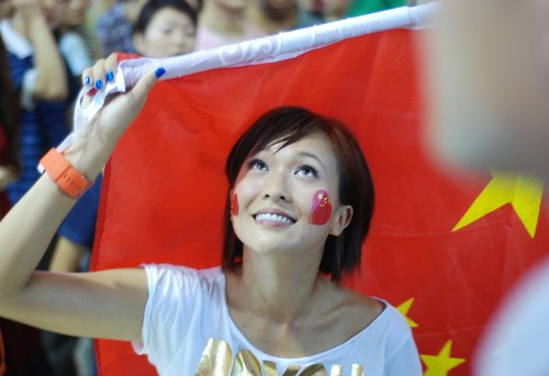 2008 Beijing Olympic Games--Opening Day
