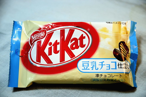 Soybean Milk Chocolate KitKat