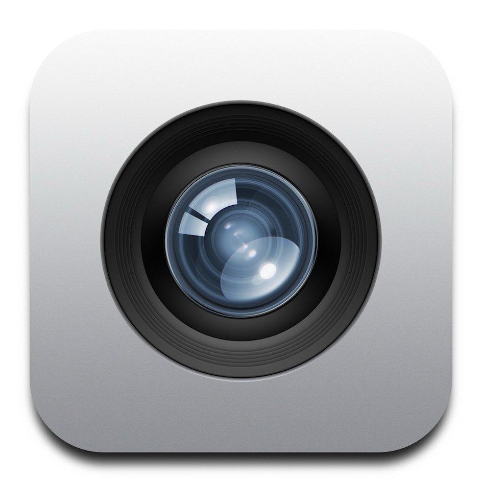 Iphone Security Camera App Free