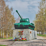 Dedicated to 65th Anniversary of the Great Victory. The Monument  on the place of Heroic Act of Zinoviy