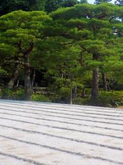 Gardens - Ginkakuji