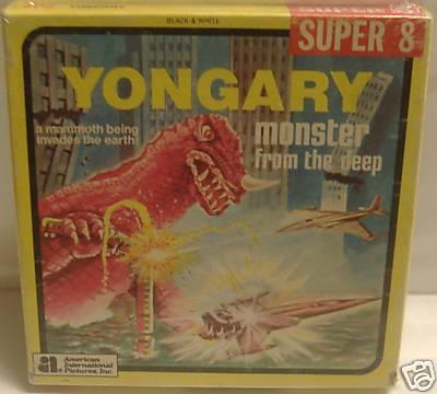 yongary_8mm