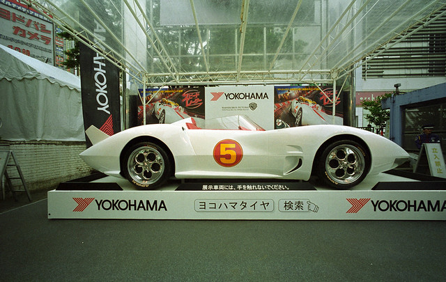 Speed Racer マッハGoGoGo (Leica MP + C Biogon ZM 21mm F4.0)