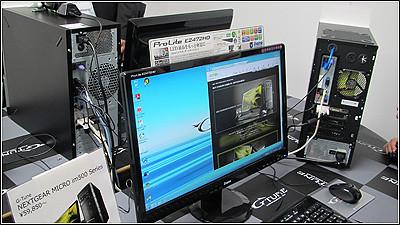 「LUV MACHINES Slim」というマウスコンピュータのスリムデスクトップが、、、、