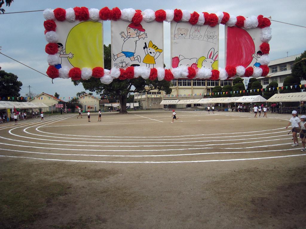 East Elementary School Sports Festival