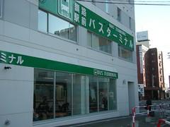 釧路駅のバスターミナル(冬の釧路・厚岸) Kushiro Trip (East Hokkaido)