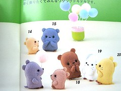 Paper Baby 3 Photos | Japanese Book-Miniature Felt Mascots And Baby Zakka | 715