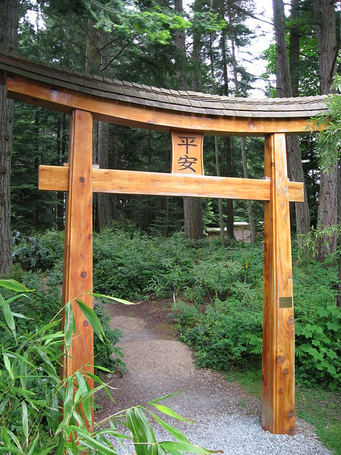 Japanese garden gate flickr photo sharing for Make a japanese garden gate