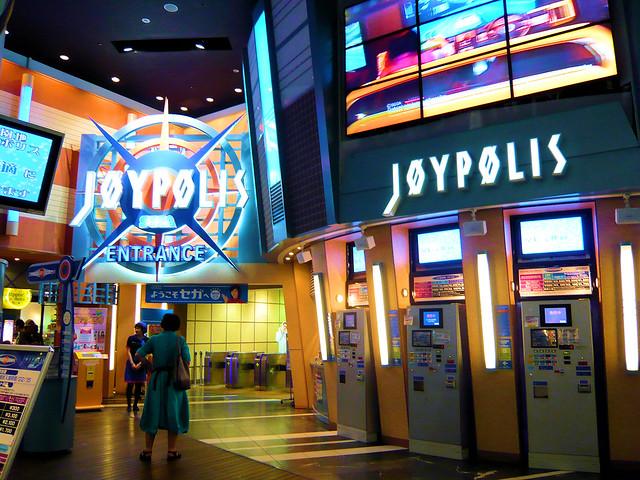 Sega Joypolis - Tokyo Odaiba