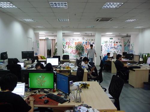 Tudou office