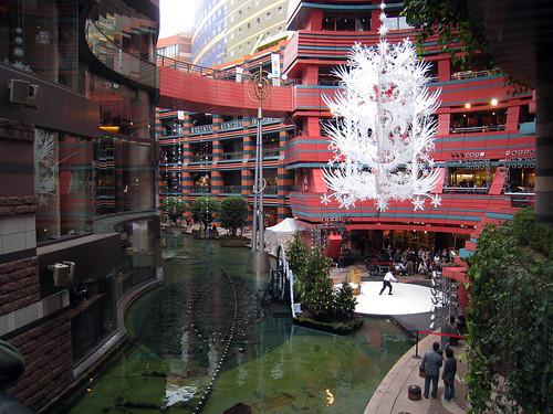 Canal City japan