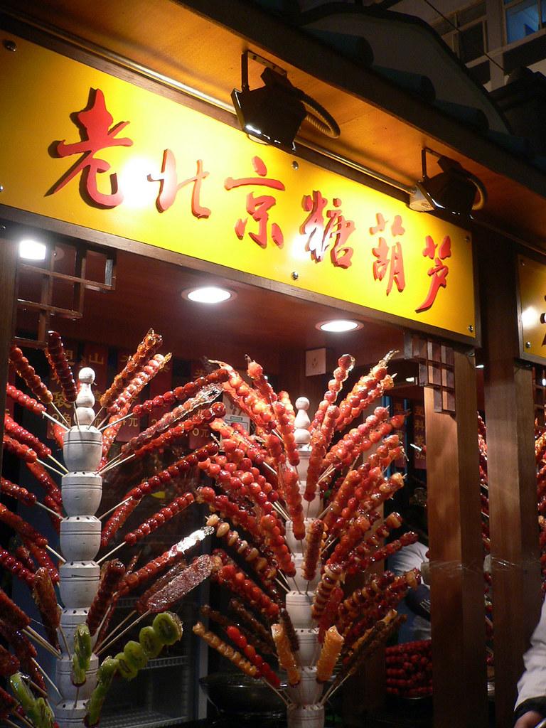 Chinese Hawthorn Candy Alynnteo Flickr