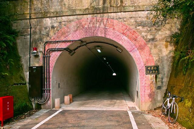峠清水トンネル