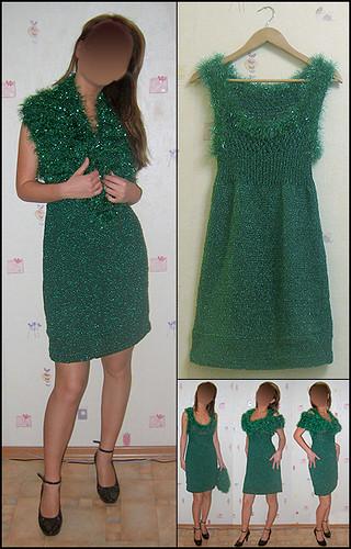 Платья, сарафаны зелёные