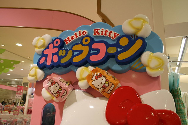 Popcorn Hello Kitty Coloring Page