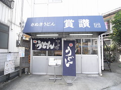 R0011181