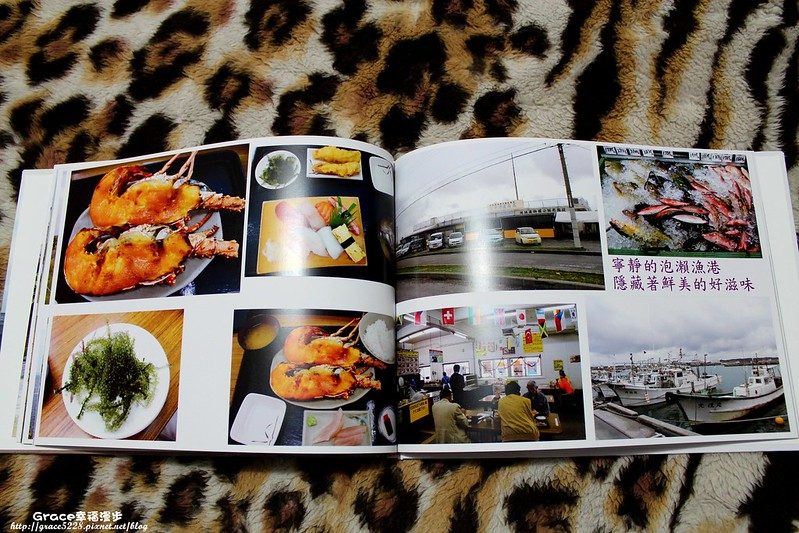 PhotoCap_IMG_8047