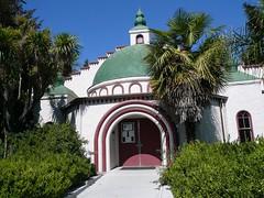 Planetarium Building Rosicrucian Egyptian Museum and Planetarium San Jose
