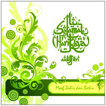 Design Hari Raya Kad Pictures