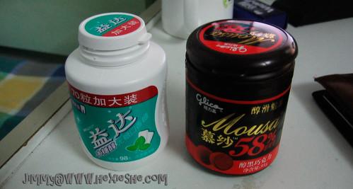 益达木糖醇和格力高慕纱醇黑巧克力