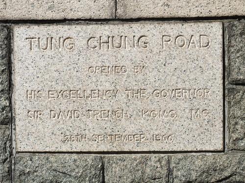 Tung Chung-shu