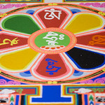 Detail shot of the sand mandala