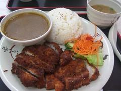 Chicken Katsu Curry with Rice - Uchiwa Japanese Cuisine