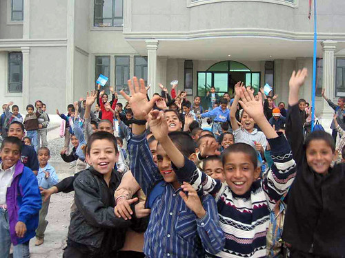 School children in Bam