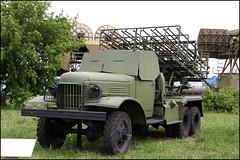 БМ-31 (BM-31) Rocket Launcher