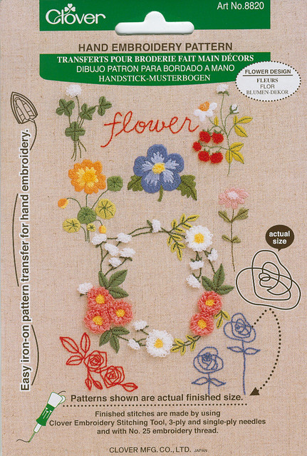 Flowers - Single Designs - Embroidery Designs - Nancy's Notions