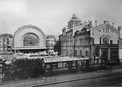 Archives du musée de la ville d'Helsinki