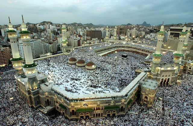 Masjidul Haraam, Makkah