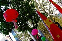 Buddha's Birthday, China's Olympics