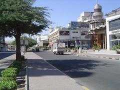 Salem Al Mubarak Street