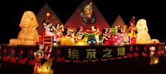 christmas decoration(0.0), musical theatre(0.0), christmas lights(0.0), christmas(0.0), event(1.0), mid-autumn festival(1.0),