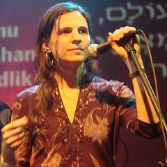 Rabbi Sharon Brous