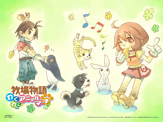Harvest Moon Animal Parade Wii Can T Feed Animal Have Food