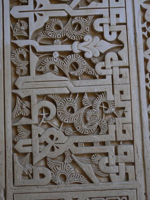 Alhambra pattern 10