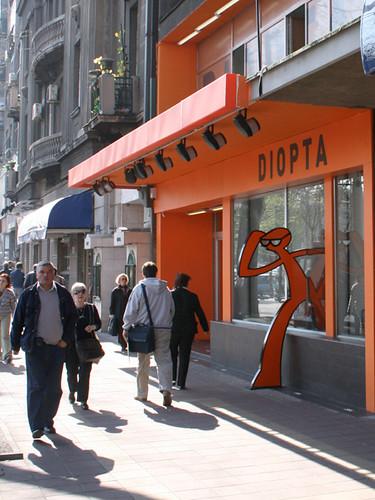 Captivating Optical Shop :: Exterior Design