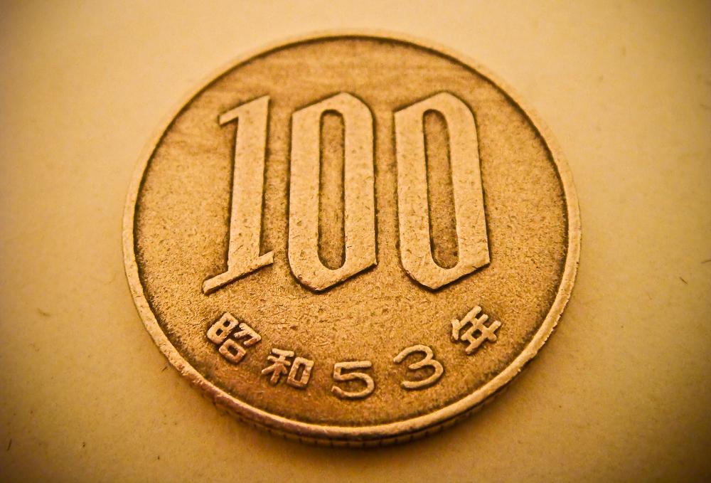 100 Yen Coin - 100円玉