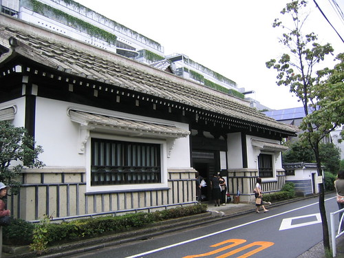 The Japan Folk Crafts Museum in Tokyo
