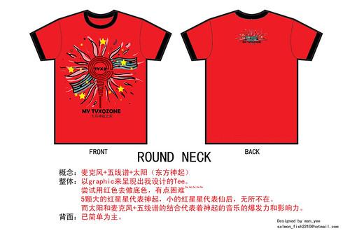 t-shirt_classic (R + B) final