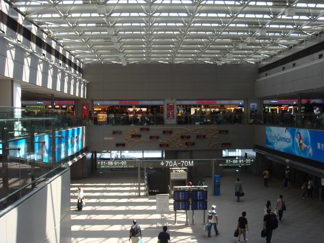 Narita Airport 08t.JPG